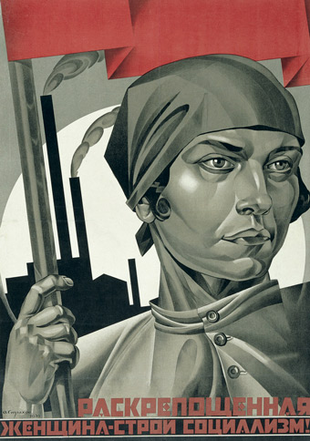 Adolf Strakhov, Emancipated Woman Build Socialism! 1926