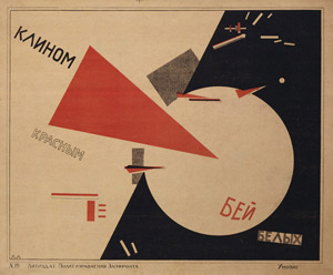 El Lissitzy (1890 - 1941). Beat the Whites with the Red Wedge, 1920 (printed in 1966)
