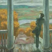Autumn Rains. Pushkin. 1974