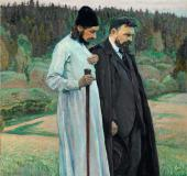 THE PHILOSOPHERS (PORTRAIT OF PAVEL FLORENSKY AND SERGEI BULGAKOV). 1917