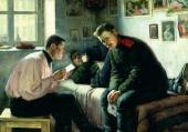 A Group of the Members of the Union of Russian Artists