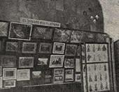 First Theatre Exhibition. Moscow. 1909
