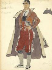 """Remendado. Male costume design to """"Carmen"""""""