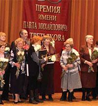 Honouring The Tretyakov Gallery's Veterans