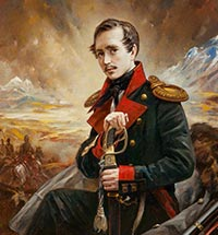 """My home is always there, in the heaven's vault..."" The bicentenary of Mikhail Lermontov's birth"