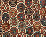 The Met to Show Nomadic Weavings from the Collection of William and Inger Ginsberg