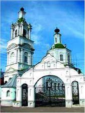 Church of the Entrance of the Theotokos into the Temple. Voronezh