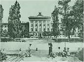 1st Kiev Grammar School. End 19th century