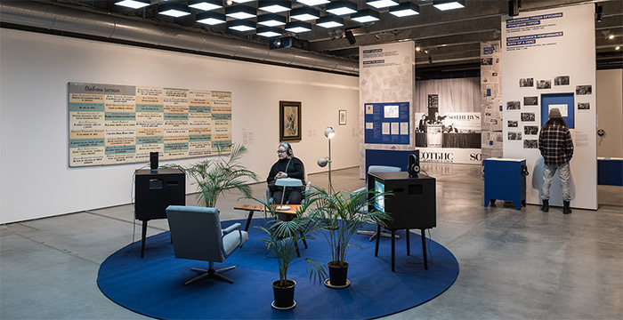 Installation view of Bidding for Glasnost: Sotheby's 1988 Auction in Moscow, Garage Museum, January 2018