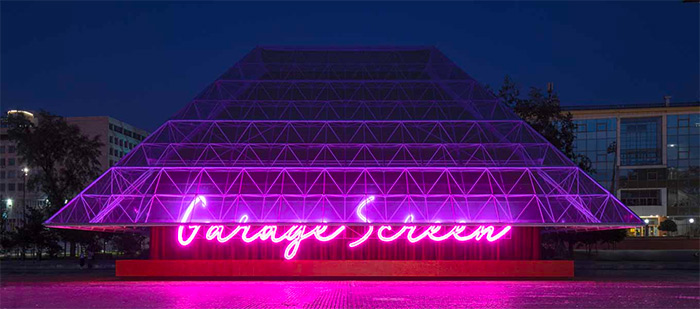 GARAGE SCREEN SUMMER CINEMA LAUNCHES IN A NEW PAVILION