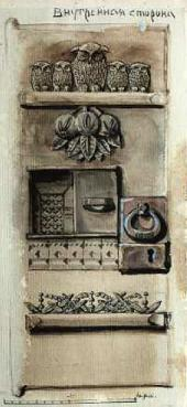 "Sketch for the interior of the ""Skazochnaya"" [Fairy tale] door for the carpentry"