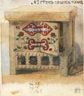"Sketch of a table (""Table with cabinet"") for the carpentry workshop in Abramtsev"