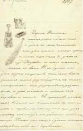 Maria Yakunchikova's letter to her sister Natalya Polenova. June 24 1887