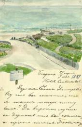 Maria Yakunchikova's letter to Yelena Polenova. April 27 / May 9 1889. Biarritz