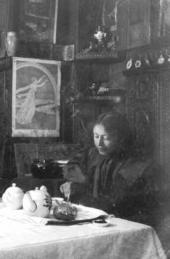 Maria Yakunchikova. Paris. 1895
