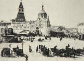 Moscow. Lubyanka square. Photo. 1902