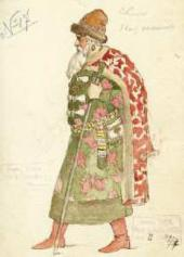 "Vladimir SIZOV. Sketch of a man's costume for Alexander Dargomyzhsky's opera ""Th"