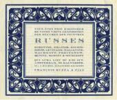 Invitation to the exhibition of Russian painters in Amsterdam. 1924