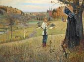 THE VISION OF THE YOUNG BARTHOLOMEW. 1889-1890