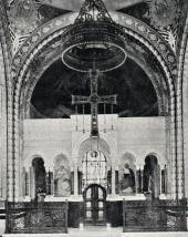 THE INTERIOR OF THE CHURCH OF METROPOLITAN PETER IN NOVAYA CHARTORIYA.
