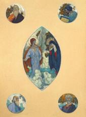 MIKHAIL NESTEROV. SKETCHES OF IMAGES FOR THE ROYAL DOORS OF THE TRINITY CATHEDRA