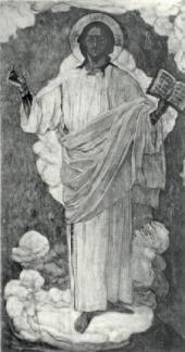 MIKHAIL NESTEROV. CHRIST. 1914