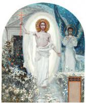 MIKHAIL NESTEROV. THE RESURRECTION OF CHRIST. 1890