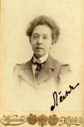 YELENA ADRIANOVNA (LYOLYA) PRAKHOVA. Late 1880s