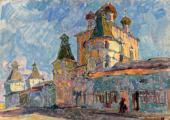 VYACHESLAV ZABELIN. THE KREMLIN IN BORISOGLEB. 1986