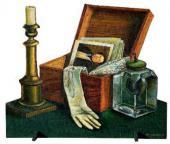 atiana NAZARENKO. A Box. 2002