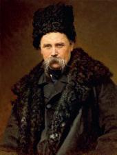 Ivan KRAMSKOI. Portrait of Taras Shevchenko. 1871