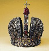 THE CROWN OF EMPRESS ANNA IOANNOVNA. St. Petersburg, 1730