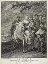 JOHANN ELIAS RIDINGER PORTRAIT OF EMPRESS ELIZABETH (ELIZAVETA PETROVNA). 1740s