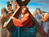 Christ Carrying the Cross. 1869