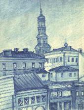 OLD KHARKOV. 1921