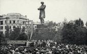 Unveiling of the monument to Nikolai Chernyshevsky in Saratov. 1953