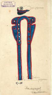 "COSTUME DESIGN WITH APPLIQUE FOR ""THE BUREAUCRAT"" FOR A PRODUCTION OF IVAN KOCHE"