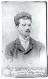 PAVEL NIKOLAIEVICH FILONOV. 1908. Photograph by Alexander Yagelsky