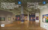 "View of the Exhibition ""Natalia Goncharova. East and West"""