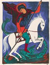 """St. George. 1914 From the album """"Images mystique de la guerre"""""""