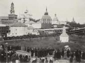 The Sacred Procession in the Trinity- St. Sergius Lavra to commemorate the 500th