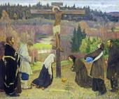 Holy Week. 1933