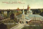 Gefsimansky Chernigovsky Skete. The ancient Assumption Cathedral. The 1900s