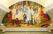 "Enamel panel, interior of the ""Poklonnaya Gora"" (Victory Park) metro station"