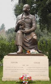 Monument to Nikolai Gogol. 2002