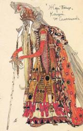 "Kashchey. Costume design to ""The Firebird"", ballet by Igor Stravinsky"