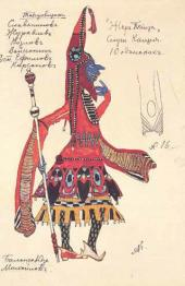 "Kashchey's servant. Costume design to ""The Firebird"", ballet by Igor Stravinsky."