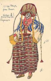 "Kashchey's Wife. Costume design to ""The Firebird"", ballet by Igor Stravinsky"