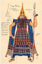 "Kashchey's Guard. Costume design to ""The Firebird"", ballet by Igor Stravinsky"