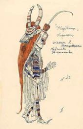"Werewolf. Costume design to ""The Firebird"", ballet by Igor Stravinsky"